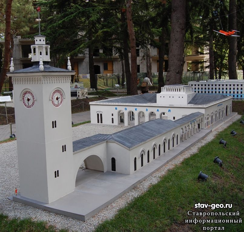Алушта, Крым, Крым в миниатюре, Crimea in Miniature